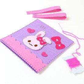 うさもも 手芸キット ちくちく バッグセット 紫 女の子 手作り 手縫い うさぎ マザーガーデン アウトレット