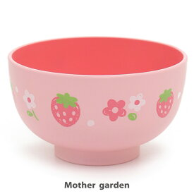 訳あり 野いちご《お花柄》汁椀 味噌汁椀 お椀 おわん 女の子 子供食器 マザーガーデン アウトレット