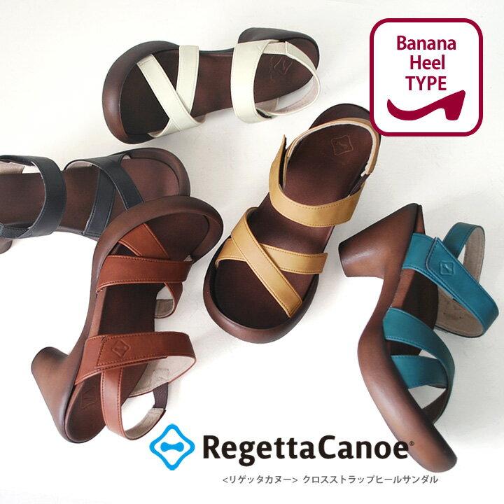RegettaCanoe -リゲッタカヌー-CJBN-5710 バナナヒール クロスベルトサンダル