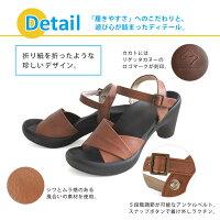 RegettaCanoe-リゲッタカヌー-CJBN-5735バナナヒール折り紙デザインサンダル