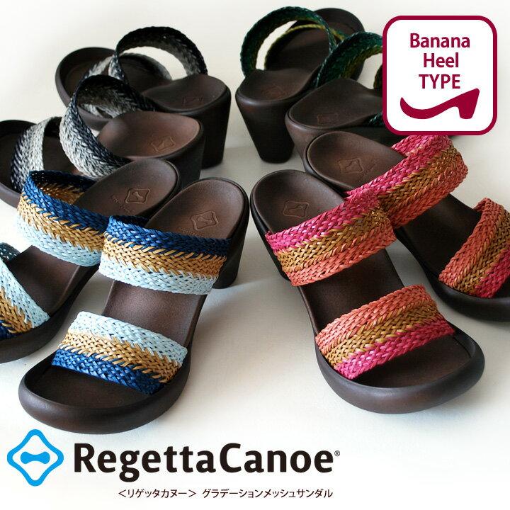 RegettaCanoe -リゲッタカヌー-CJBN-5714 バナナヒール グラデーションメッシュサンダル