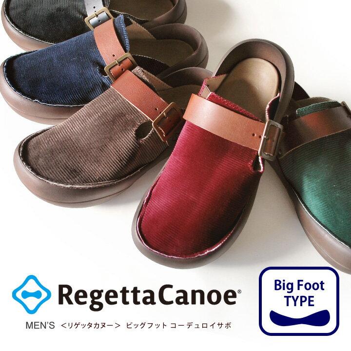 RegettaCanoe -リゲッタカヌー-CJBF-5182 ビッグフット コーデュロイサボ/メンズ
