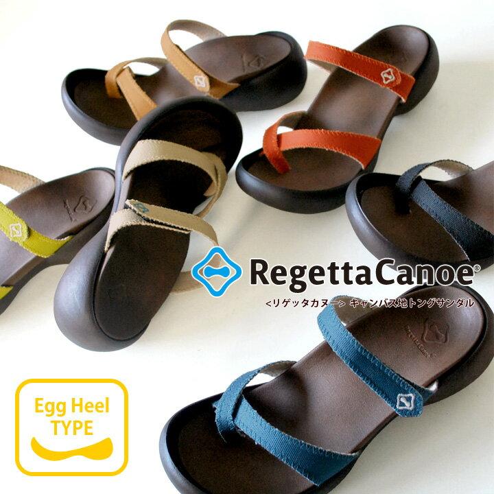 RegettaCanoe -リゲッタカヌー-CJEG-5222 エッグヒール キャンバス地トングサンダル