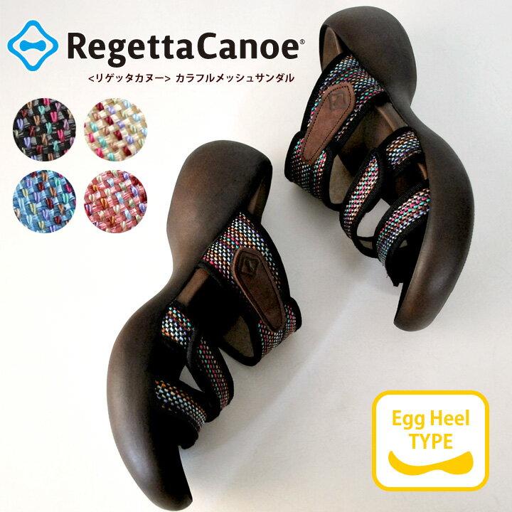 RegettaCanoe -リゲッタカヌー-CJEG-5237 エッグヒール カラフルメッシュサンダル