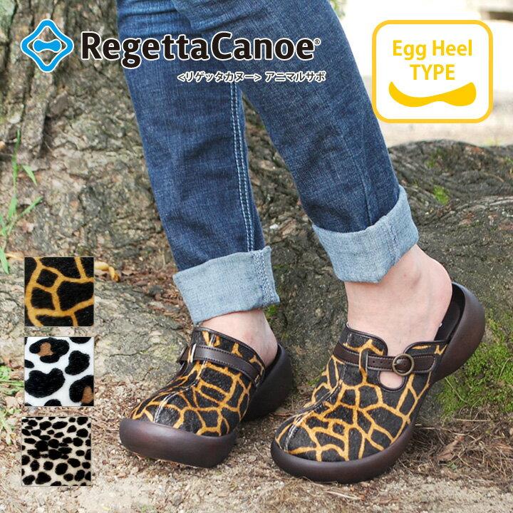 RegettaCanoe -リゲッタカヌー-CJEG-5291 エッグヒール アニマル柄サボ