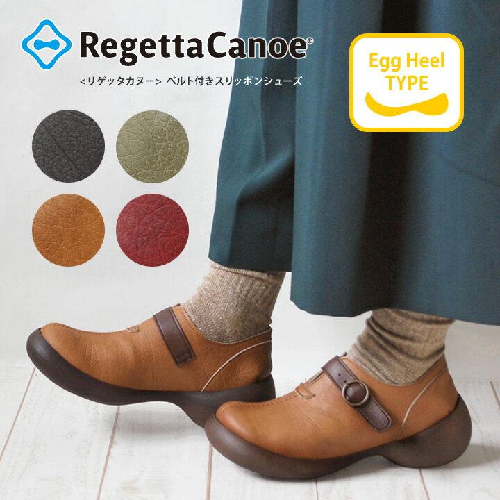 RegettaCanoe -リゲッタカヌー-CJES-6106 エッグシューズ ベルトつきスリッポンシューズ