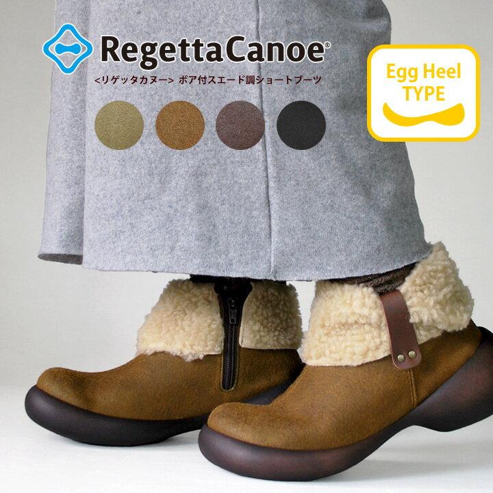 RegettaCanoe-リゲッタカヌー-CJES-6123 エッグヒール ボア付きスエード調ショートブーツ