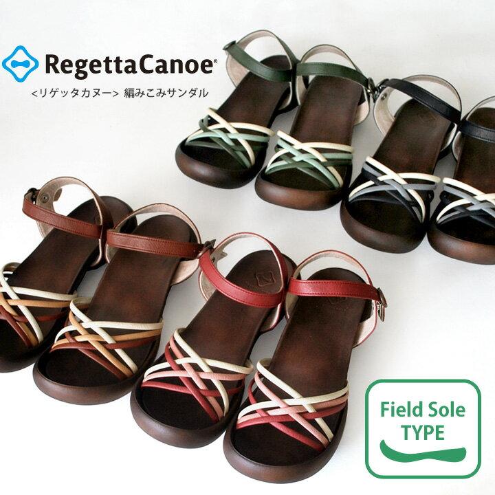 RegettaCanoe -リゲッタカヌー-CJFD-5303 フィールドソール 編みこみサンダル
