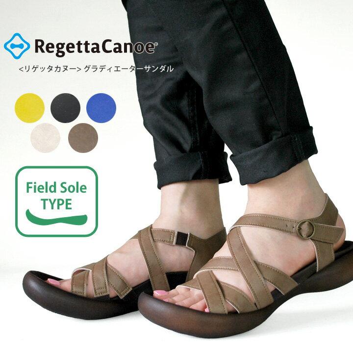RegettaCanoe -リゲッタカヌー-CJFD-5308 フィールドソール グラディエーターサンダル