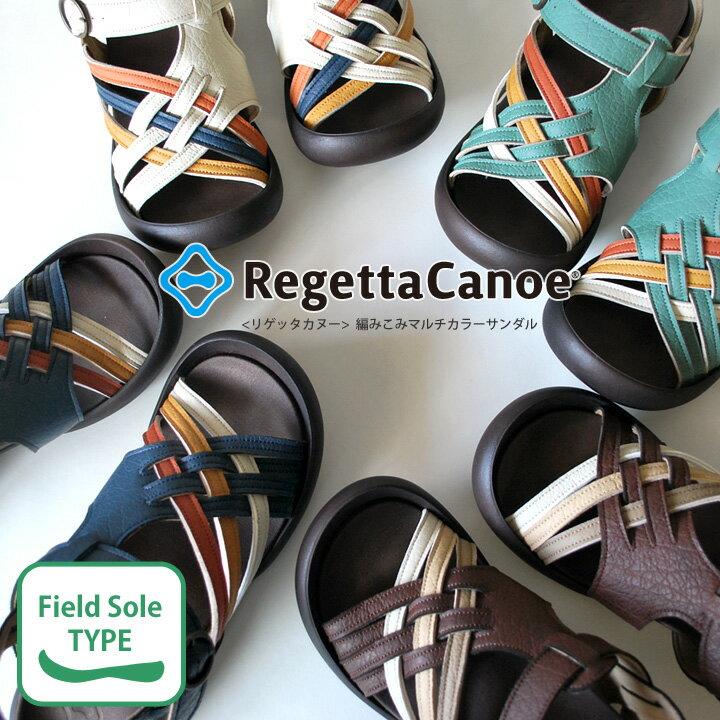 RegettaCanoe -リゲッタカヌー-CJFD-5323 フィールドヒール マルチカラー編みこみサンダル
