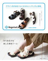 6月5日発売スタートRegettaCanoe-リゲッタカヌー-CJFD-5348カーブデザインサンダル