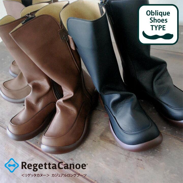 新色ライトブラウン追加!RegettaCanoe-リゲッタカヌー-CJOS-6307 オブリックシューズ カジュアルロングブーツ
