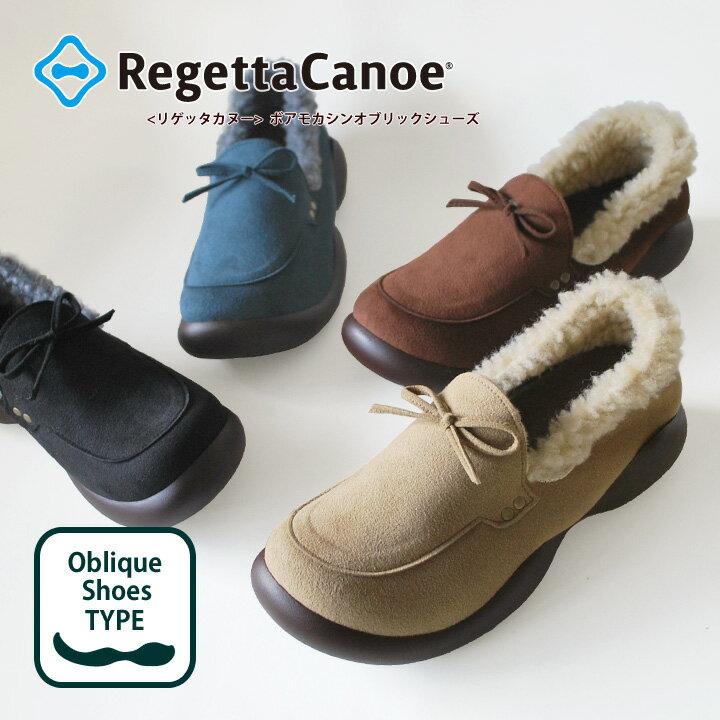 RegettaCanoe-リゲッタカヌー-CJOS-6310 オブリック ボアモカシンシューズ