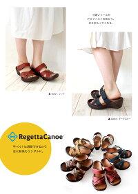 5月15日販売スタート!RegettaCanoe-リゲッタカヌー-CJLW-4504ウェッジヒール編みこみデザインウェッジサンダル