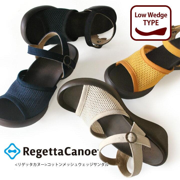 RegettaCanoe -リゲッタカヌー-CJLW-5517 ウェッジヒール コットンメッシュウェッジサンダル