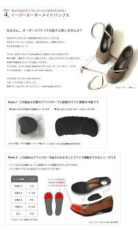 R-アール-HK-001,002,003ローヒールパンプス