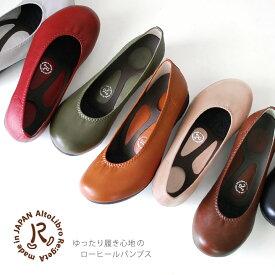 R-アール-HK-001 ローヒールパンプス パンプス 疲れない パンプス 痛くない 履きやすい 歩きやすい 黒