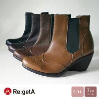 Re:getA-リゲッタ-R-1974メダリオンサイドゴアブーツ(7cmヒール)
