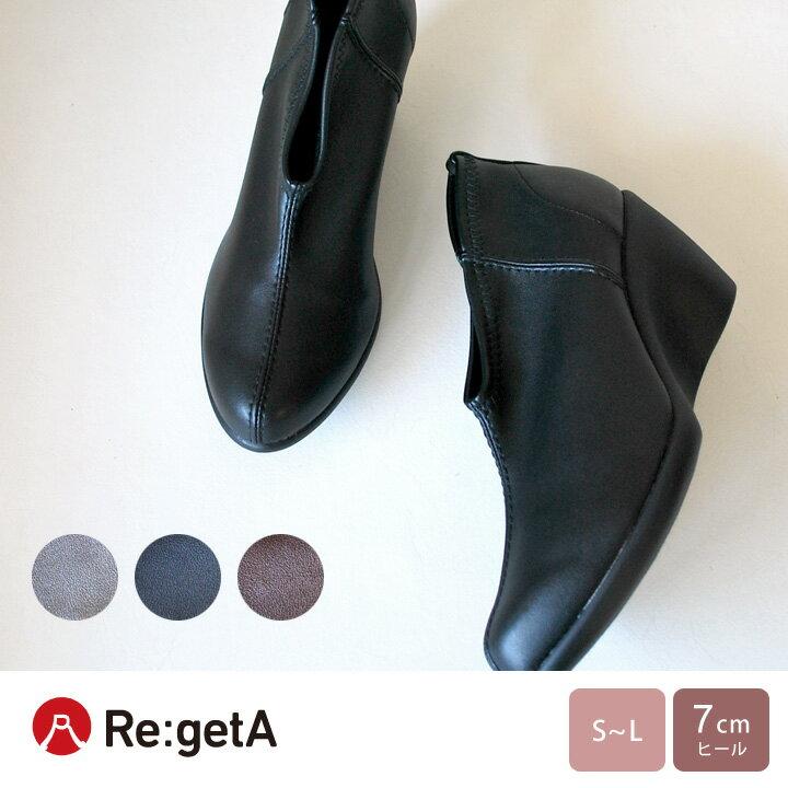 Re:getA -リゲッタ-RAD-1976 ストレッチングウェッジヒールブーティ