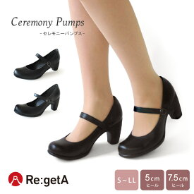 リゲッタ AL-5001 セレモニーパンプス 履きやすい 歩きやすい 結婚式 入学式 卒業式 パンプス 黒