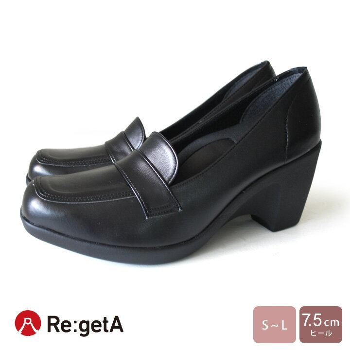 Re:getA -リゲッタ-GR-800 ハイヒールローファー