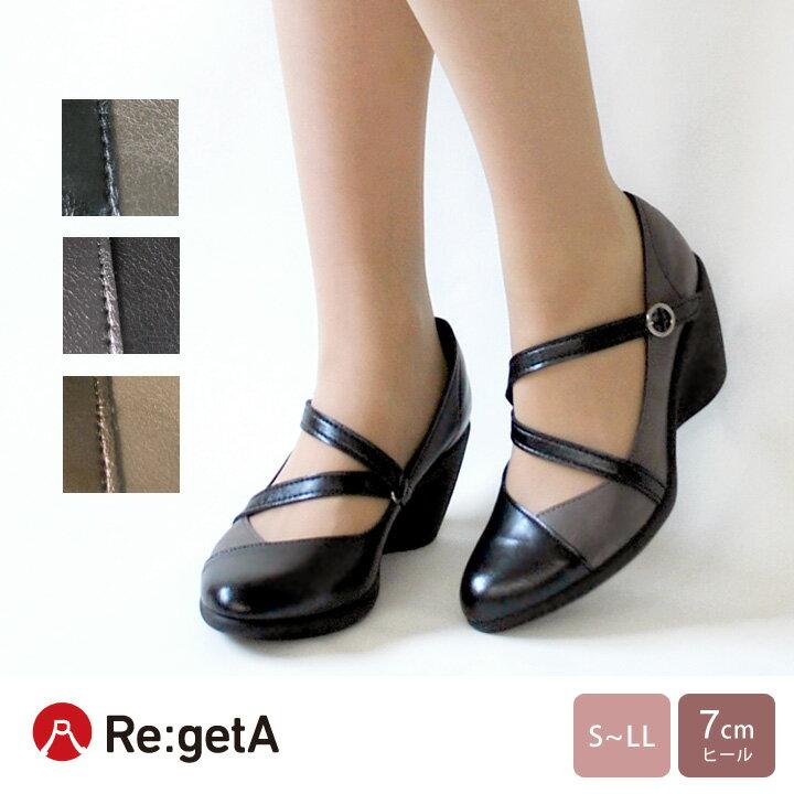 Re:getA -リゲッタ-R-1976 アーモンドトゥパンプス(7cmヒール)