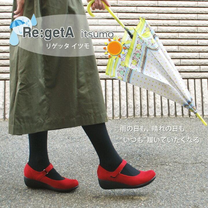 Re:getA itumo-リゲッタ イツモ-R-2601 全天候型パンプス(4.5cmヒール)