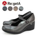Re:getA リゲッタ R-601 ウェッジヒール 切り替えし 6cmヒール フォーマル 歩きやすい 履きやすい パンプス 黒