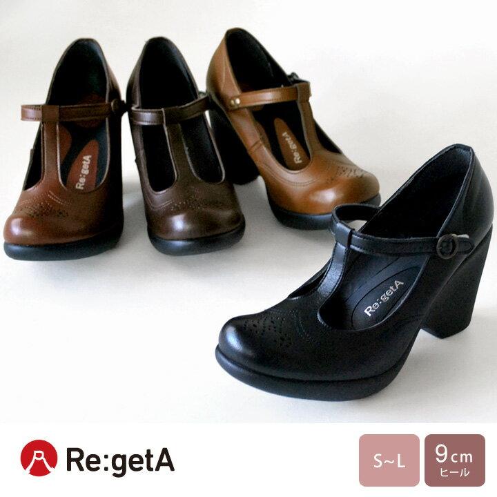 Re:getA -リゲッタ-R-94 メダリオンTストラップパンプス(9cmヒール)