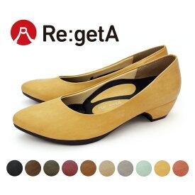 リゲッタRMP-001 ポインテッドトゥ パンプス 履きやすい 歩きやすい 結婚式 入学式 卒業式