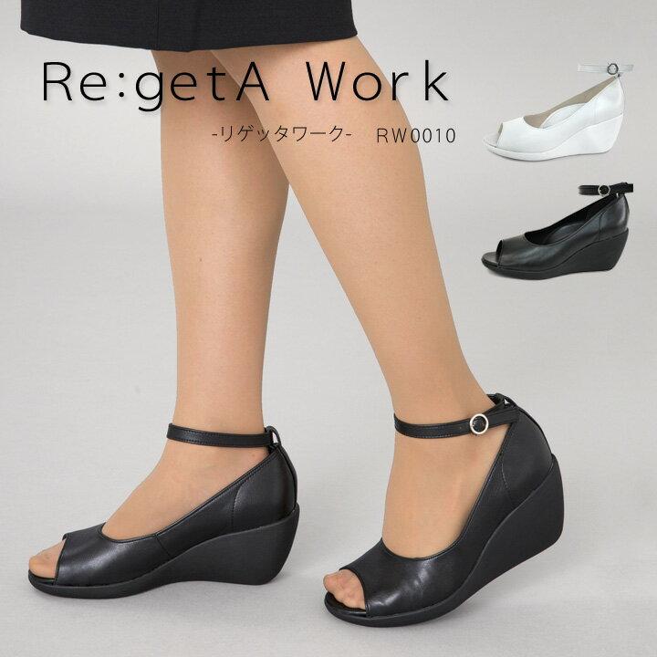 Re:getA Work -リゲッタワーク-RW-0010 オープントゥハイウェッジパンプス-アンクルベルト付き-