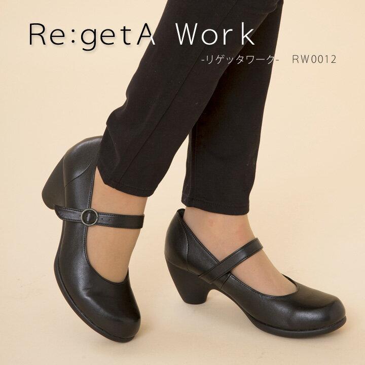 Re:getA Work -リゲッタワーク-RW-0012 フォーマルパンプス