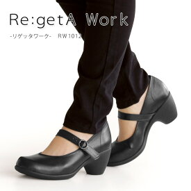 Re:getA Work -リゲッタワーク- RW-1012 ワンベルトヒールパンプス フォーマルパンプス パンプス 黒 疲れない