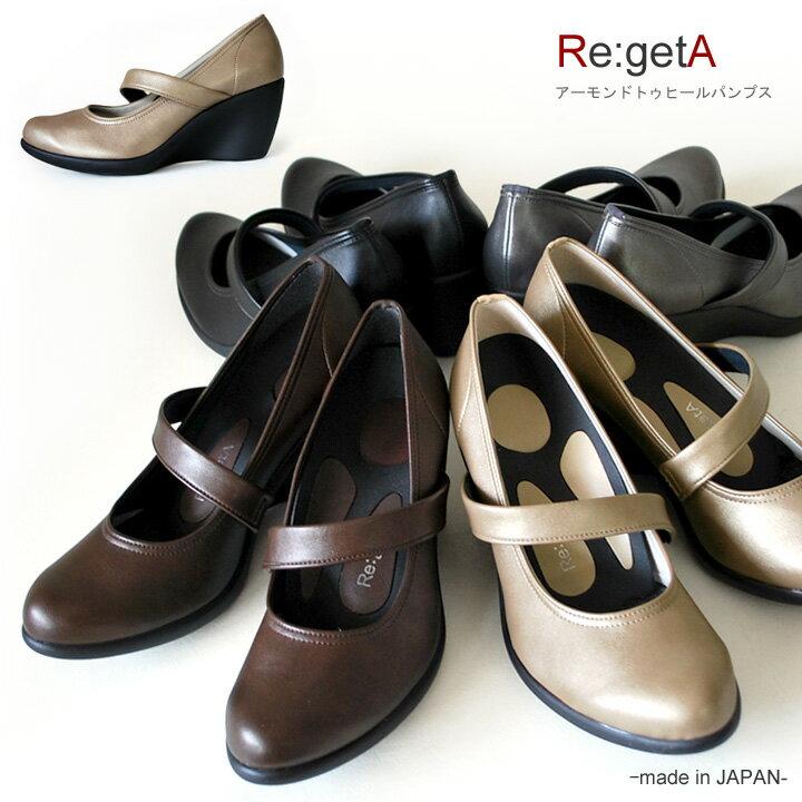 Re:getA -リゲッタ-SCR-5502 リゲッタ アーモンドトゥヒールパンプス