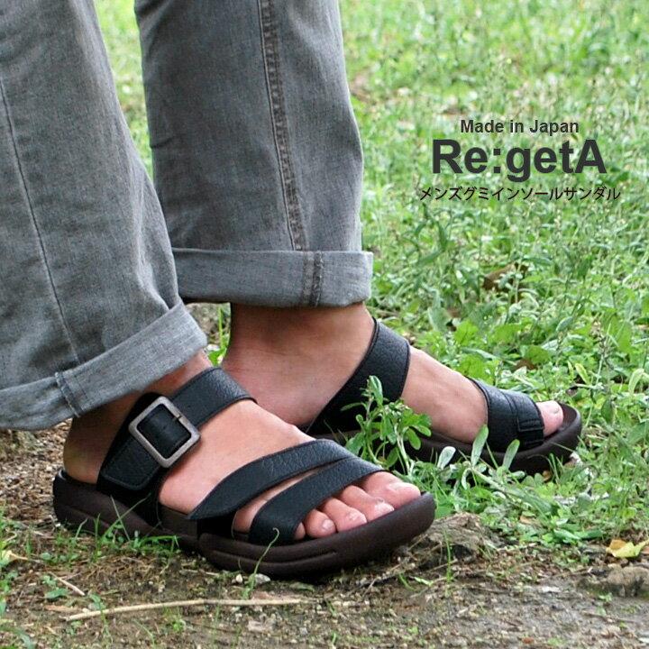 Re:getA -リゲッタ-HR-276Mグミインソールサンダル/ メンズ
