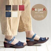 Re:getA-リゲッタ-R-2423バックベルト付きストレッチサンダル