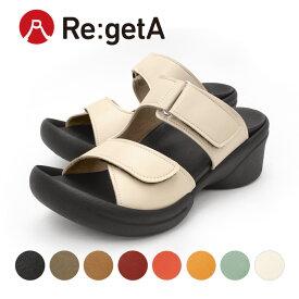 Re:getA -リゲッタ-R-2683 2本ベルトサンダル ウェッジソール グミサンダル 履きやすい 歩きやすい サンダル レディース つっかけ