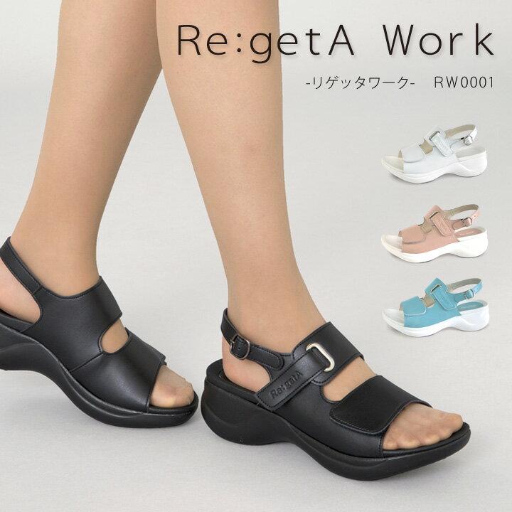 Re:getA Work -リゲッタワーク-RW-0001 ローリングサンダル-バックベルト付き-