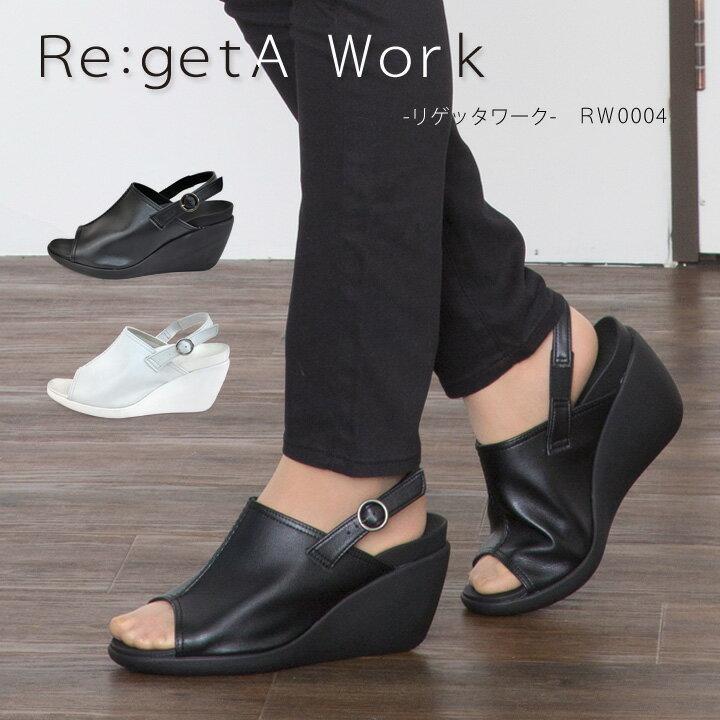 Re:getA Work -リゲッタワーク-RW-0004 オープントゥウェッジサンダル