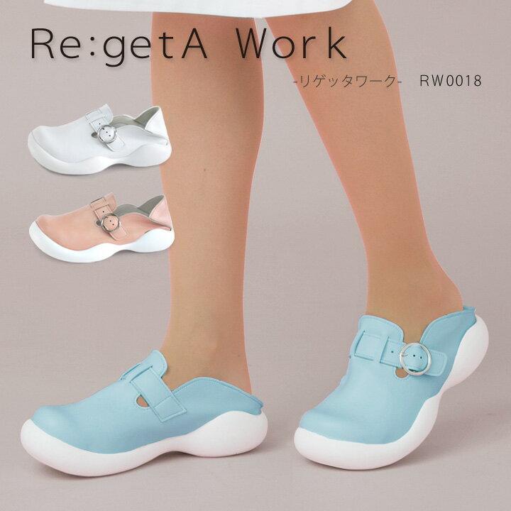 Re:getA Work -リゲッタワーク-RW-0018 スリッポンシューズ