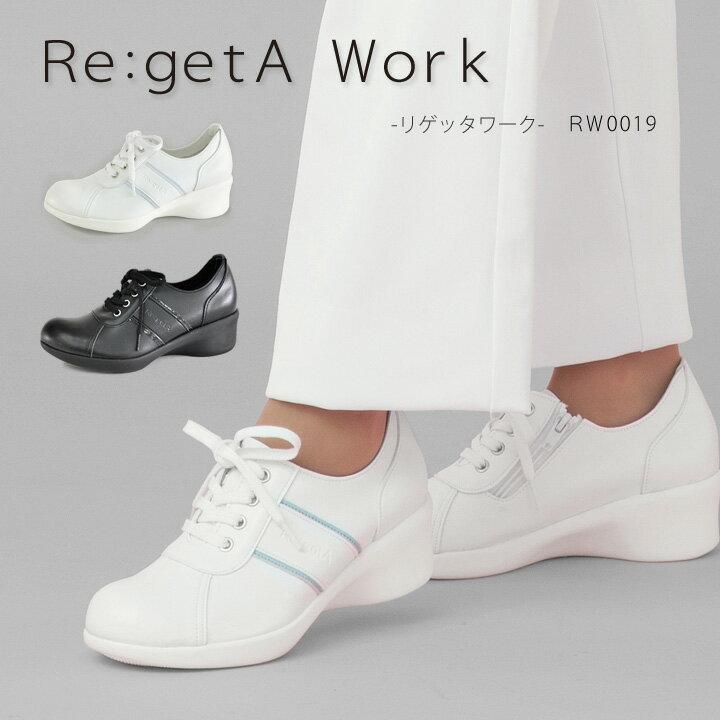 Re:getA Work -リゲッタワーク-RW-0019 ヒールスニーカー