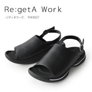 Re:getA Work -リゲッタワーク-RW-0027 バックベルト付き カバーサンダル ローヒール オフィスサンダル 疲れにくい 歩きやすい