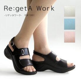 Re:getA Work -リゲッタワーク-リニューアルRW-1001 バックベルト付きローリングサンダル/オフィスサンダル/ナースサンダル
