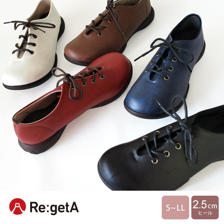 Re:getA -リゲッタ-R-071 レースアップカジュアルシューズ(2.5cmヒール)