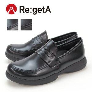 Re:getA -リゲッタ-R-277M2 紳士靴 ビジネスシューズ ローファータイプ メンズ 日本製 歩きやすい 履きやすい