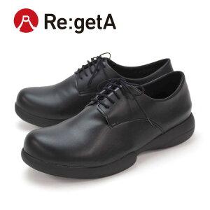 Re:getA -リゲッタ-R-277M3 紳士靴 ビジネスシューズ プレーンタイプ メンズ 日本製 歩きやすい 履きやすい