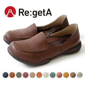 Re:getA -リゲッタ-R-302 ドライビング シューズ ローファー 履きやすい 歩きやすい 痛くない フットに最高