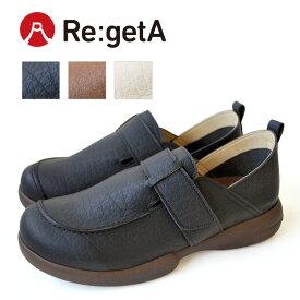 ★全品ポイント5倍!さらにエントリーでP5倍★25日23:59まで!Re:getA -リゲッタ-RAX-002 紳士靴 ベルト付ドライビングシューズ メンズタイプ 日本製 歩きやすい 履きやすい