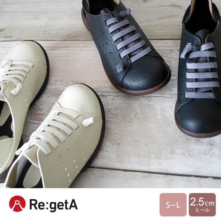 Re:getA -リゲッタ-RSK-402 レースアップシューズ