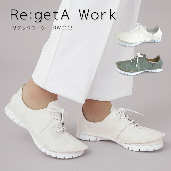 Re:getA Work -リゲッタワーク-RW-0009 超軽量シューズ